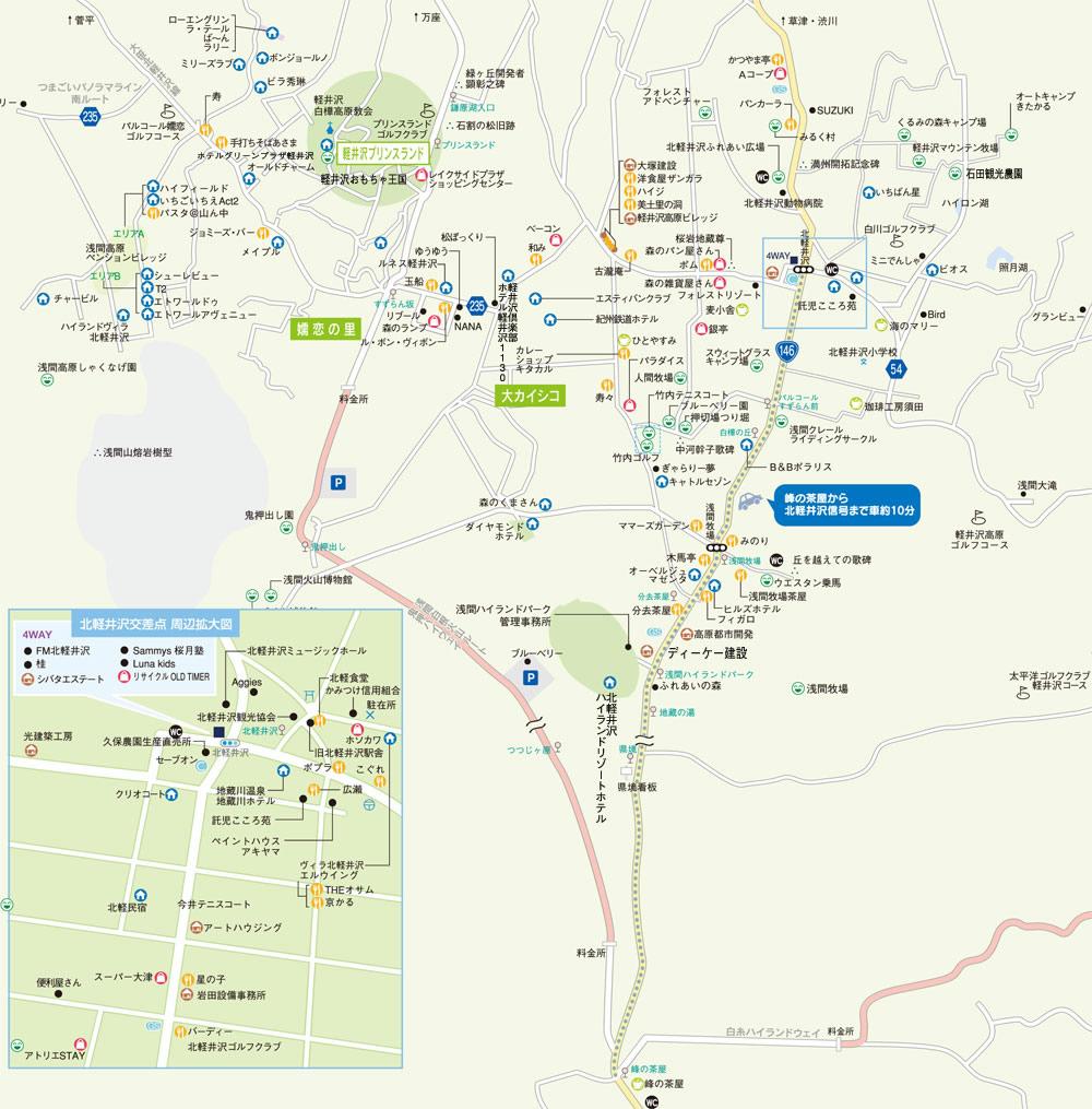 北軽井沢エリアマップ 地図