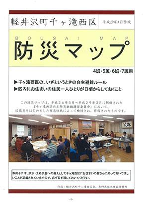 1707_news_03.jpg