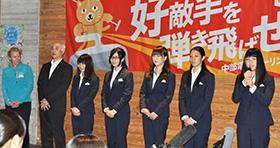 1709_news_tyuubudenryoku_280.jpg