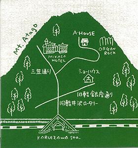 1709_topics_atagoyama_280.jpg