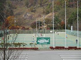 1709_topics_tennis_280.jpg