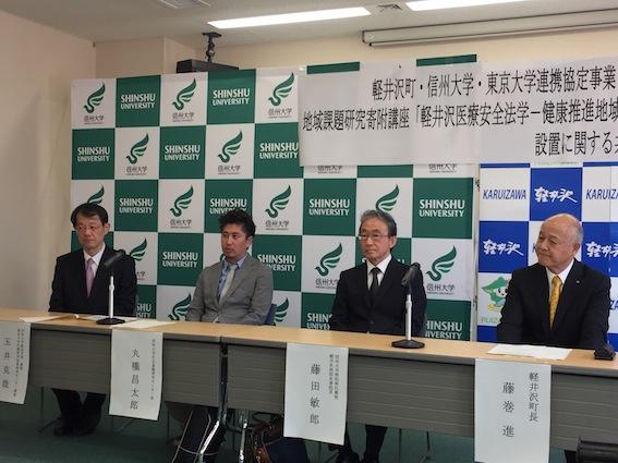 1804_news_renkei.JPG