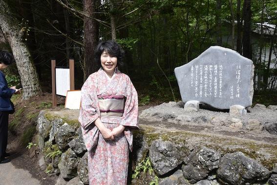 1910_news_bungakuhi.JPG