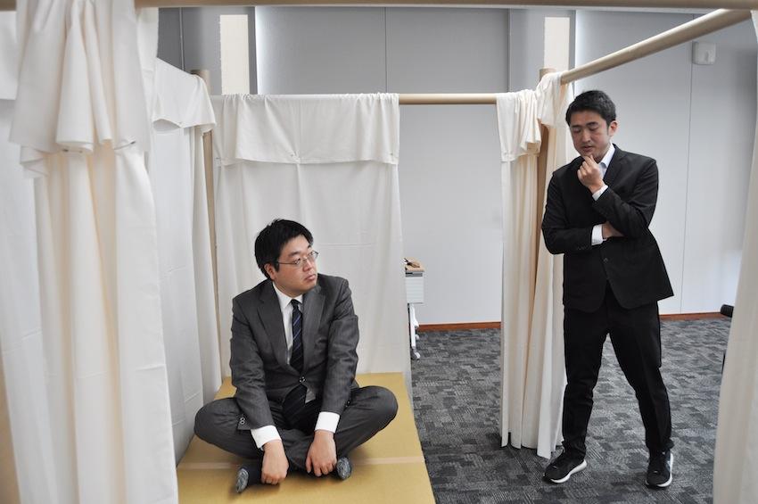 2003_news_majikiri.JPG
