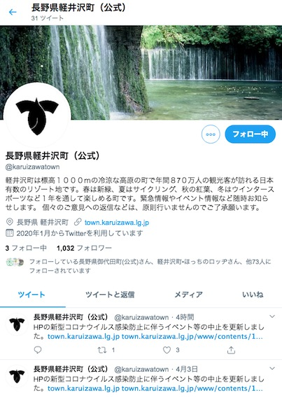 2004_news_twitter.jpg