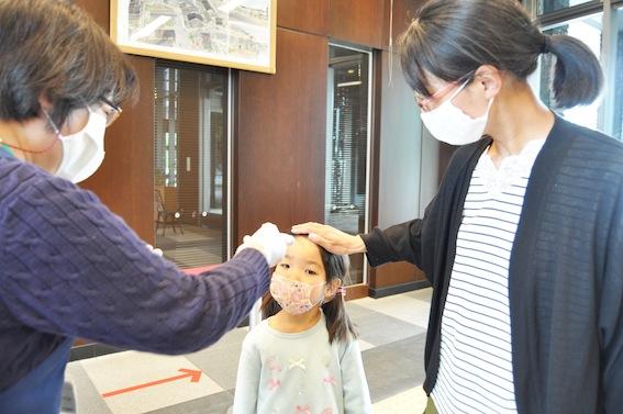 2006_news_tosyokn.JPG