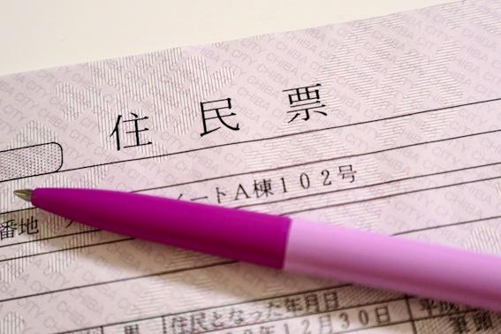 2007_news_jinkou.jpg