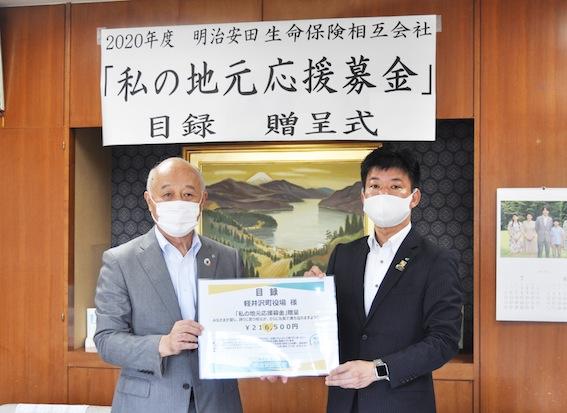 2008_news_meiji.JPG