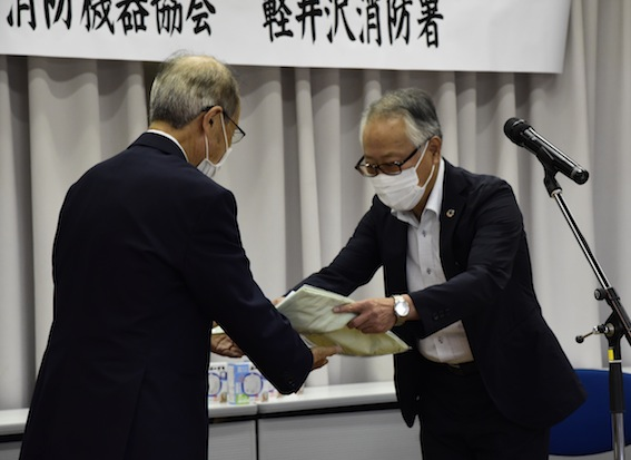 2009_news_keihouki.JPG