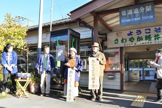 2011_news_atara.JPG