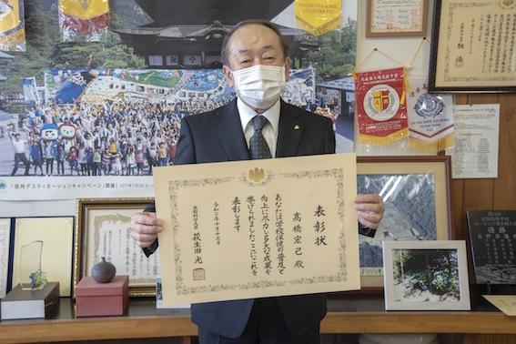 2012_news_yakuzai.jpg