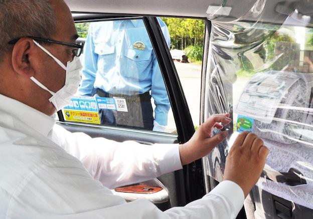 2108_news_taxi.JPG