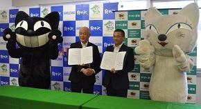 news-kyoutei.JPG