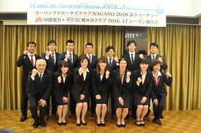 news-sc02.JPG