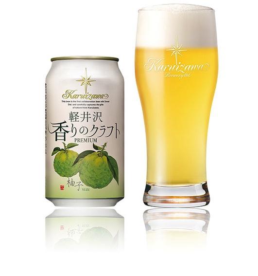2004_shop_beer.jpg
