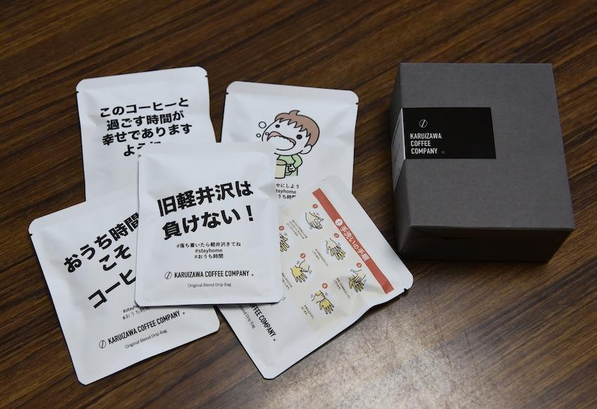 2005_shop_coffee.JPG