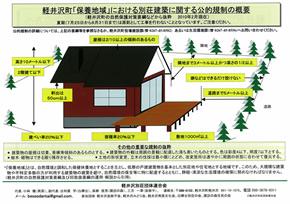 ph_201307-01.jpg