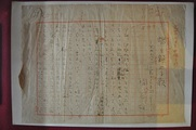 12月末までは複製を展示 堀辰雄文学記念館