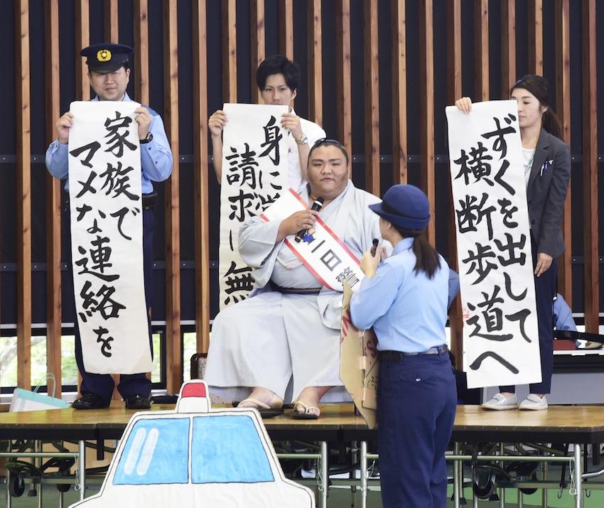 1907_topics_mitakeumi.JPG