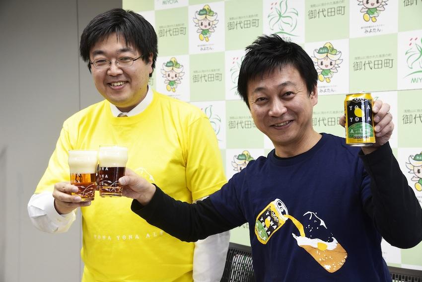 2003_topics_beer.JPG
