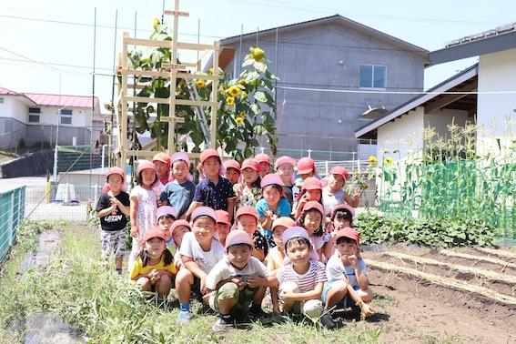 2010_topics_nisiho.JPG