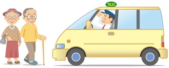 2010_topics_taxi.jpg