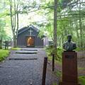 軽井沢ショー記念礼拝堂