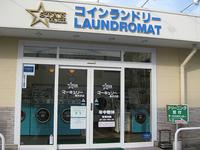 マーキュリー 軽井沢店