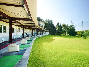 西軽井沢ゴルフ練習場