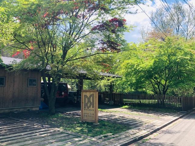 RITA'S RANCH 南軽井沢