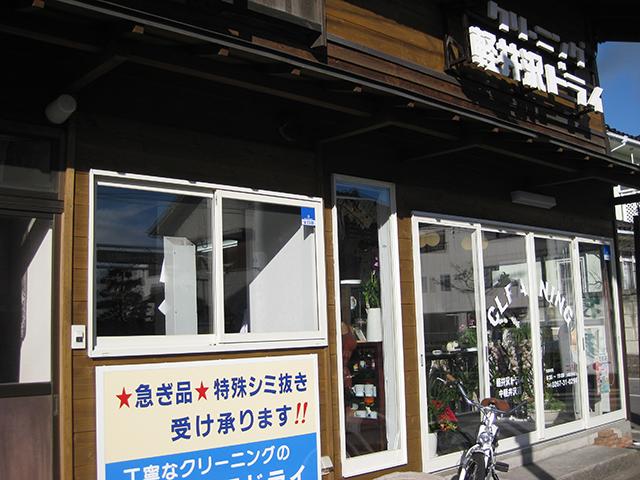 軽井沢ドライ ツルヤ軽井沢店