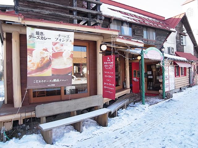 アトリエ・ド・フロマージュ 軽井沢ピッツェリア店