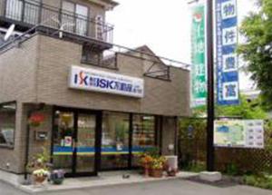 株式会社 ISK不動産