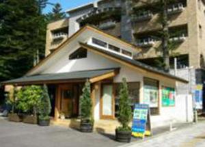 株式会社 リゾートホーム
