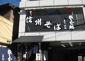 yabu_p2.jpg