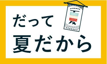軽井沢スタイルマガジンWEB版 vol.41