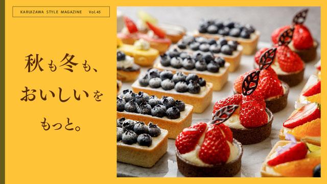 03 軽井沢プリンスホテル