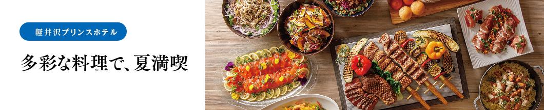 ALL DAY DINING LOUNGE / BAR Primrose