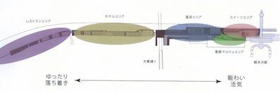 141020-03.JPG
