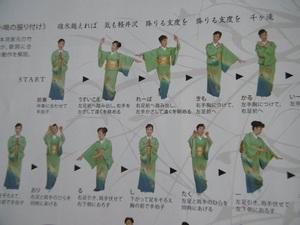 P1050736.JPGのサムネイル画像のサムネイル画像