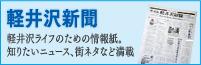 banner05_l.jpg