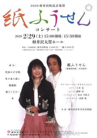 200217_01.jpg