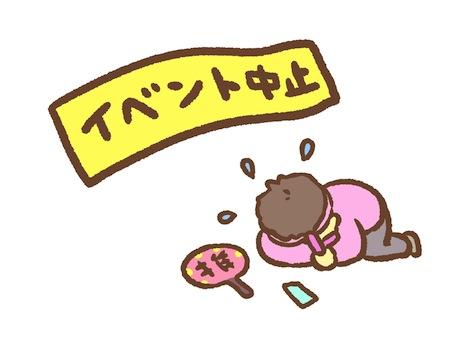 200330_01.jpg