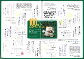 vig100_detail04_s.jpg