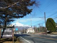 今日の軽井沢